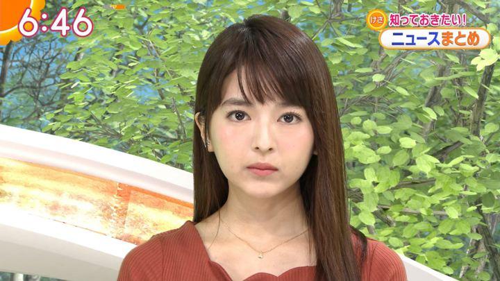 2018年07月25日福田成美の画像17枚目