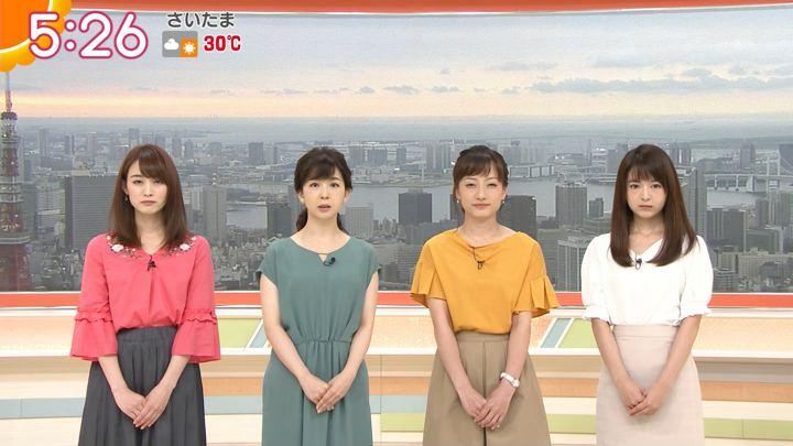 2018年07月26日福田成美の画像07枚目