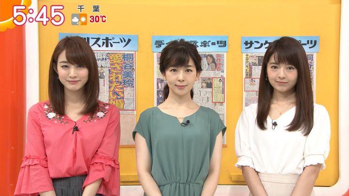 2018年07月26日福田成美の画像09枚目