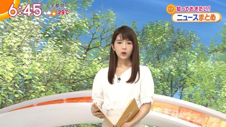 2018年07月26日福田成美の画像16枚目