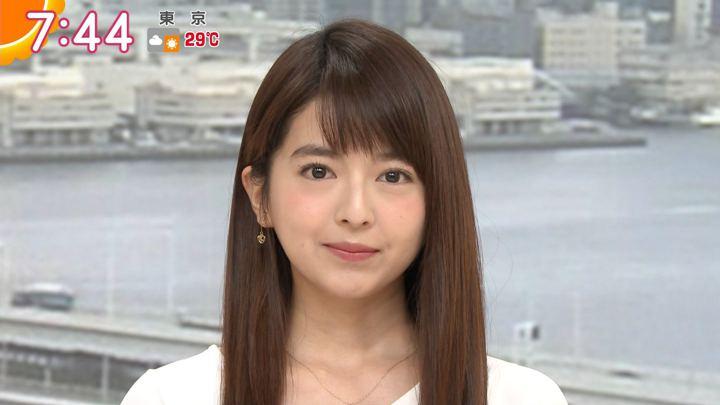 2018年07月26日福田成美の画像19枚目