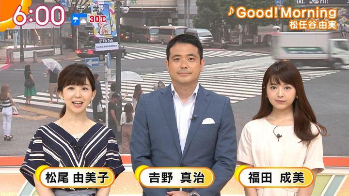 2018年08月07日福田成美の画像10枚目