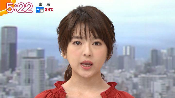 2018年08月08日福田成美の画像06枚目