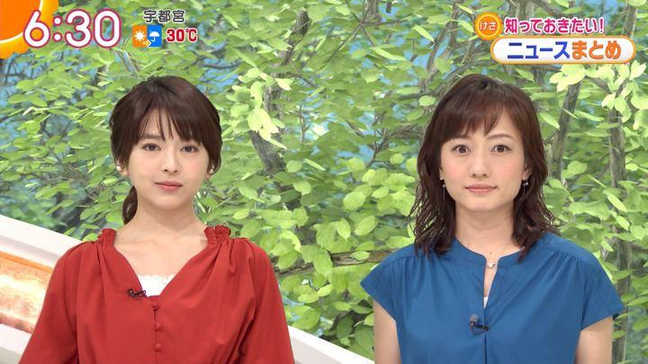 2018年08月08日福田成美の画像12枚目