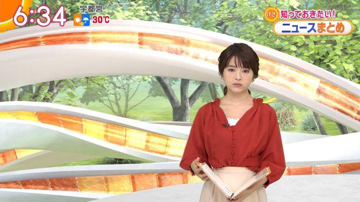 2018年08月08日福田成美の画像14枚目