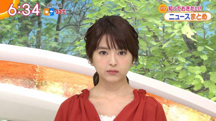 2018年08月08日福田成美の画像15枚目