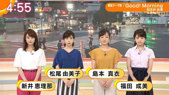 2018年08月09日福田成美の画像01枚目