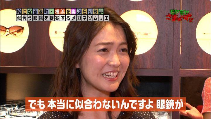 2018年06月10日福田典子の画像03枚目