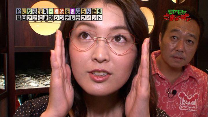 2018年06月10日福田典子の画像07枚目