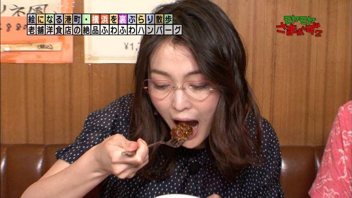 2018年06月10日福田典子の画像08枚目