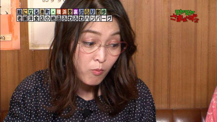2018年06月10日福田典子の画像10枚目