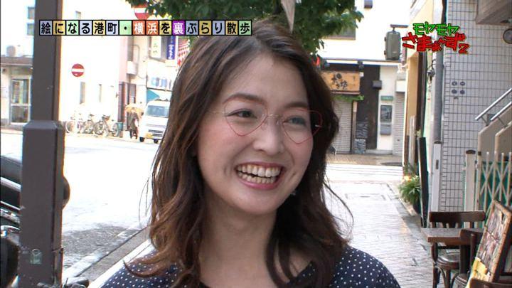 2018年06月10日福田典子の画像13枚目