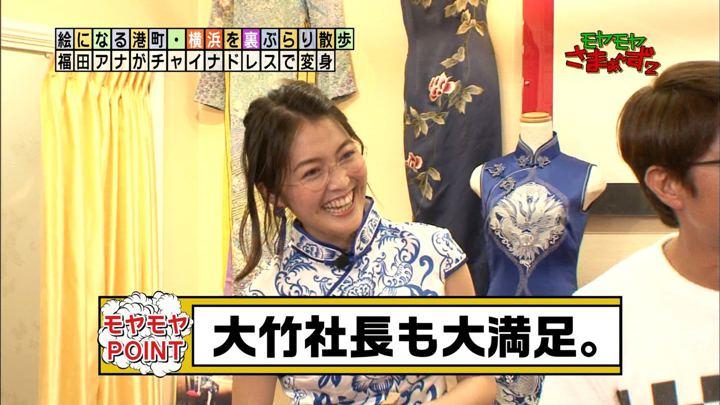 2018年06月10日福田典子の画像19枚目