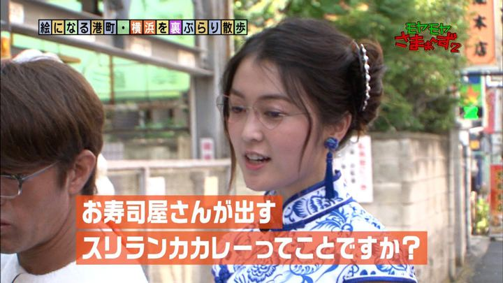 2018年06月10日福田典子の画像30枚目