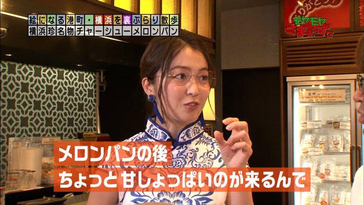 2018年06月10日福田典子の画像32枚目