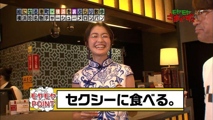 2018年06月10日福田典子の画像33枚目