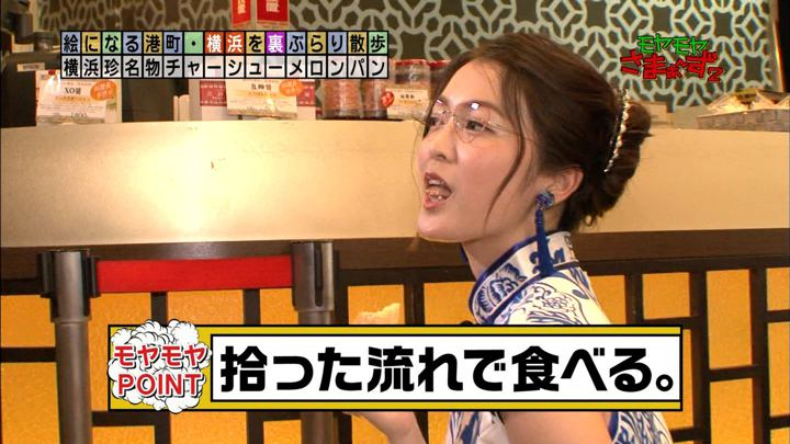 2018年06月10日福田典子の画像38枚目