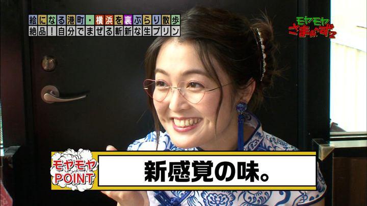 2018年06月10日福田典子の画像42枚目