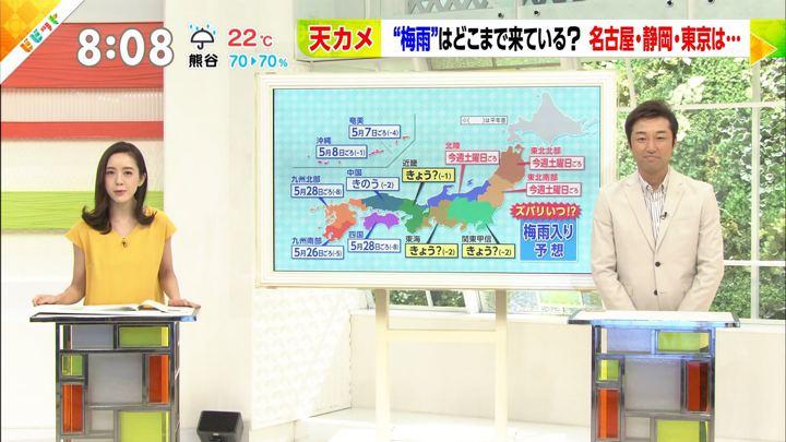 2018年06月06日古谷有美の画像04枚目