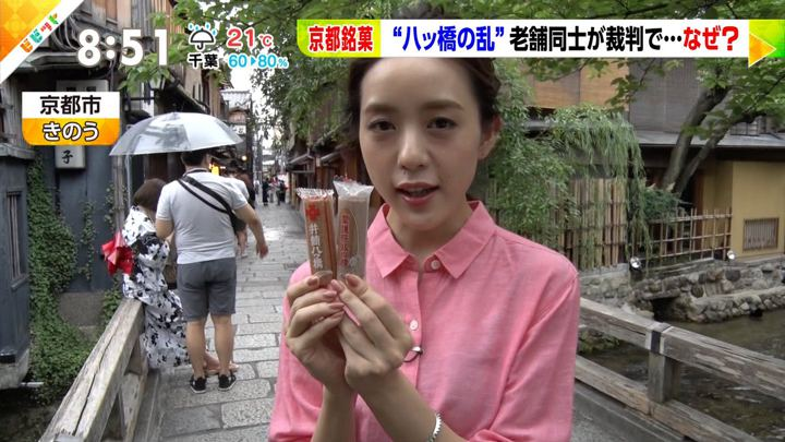 2018年06月06日古谷有美の画像09枚目