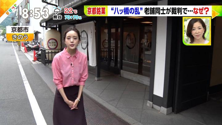2018年06月06日古谷有美の画像10枚目