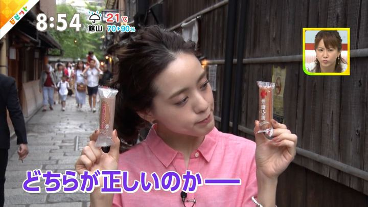 2018年06月06日古谷有美の画像11枚目