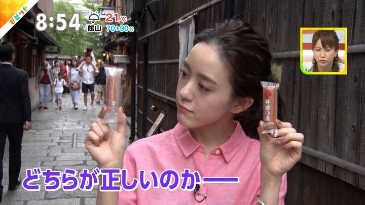 2018年06月06日古谷有美の画像12枚目