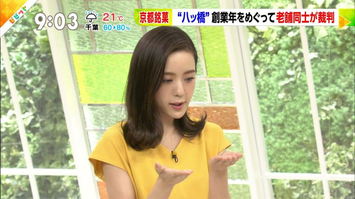 2018年06月06日古谷有美の画像16枚目