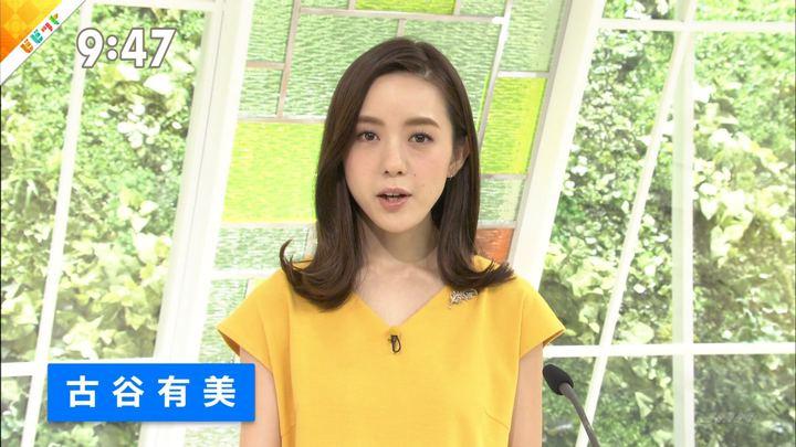 2018年06月06日古谷有美の画像19枚目
