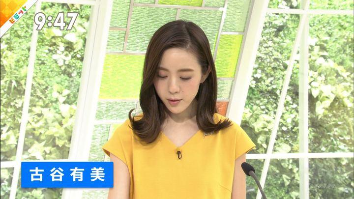 2018年06月06日古谷有美の画像20枚目