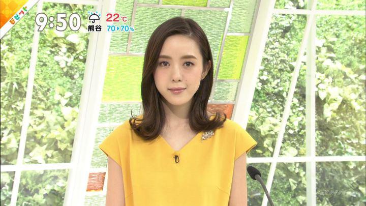 2018年06月06日古谷有美の画像23枚目