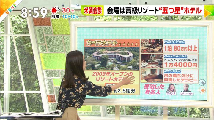 2018年06月07日古谷有美の画像03枚目