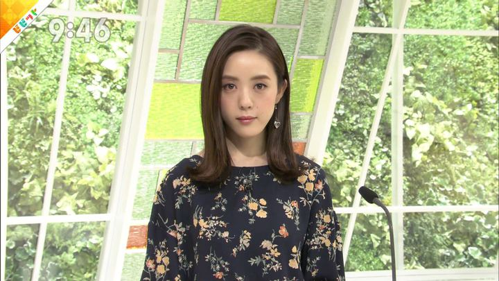 2018年06月07日古谷有美の画像10枚目