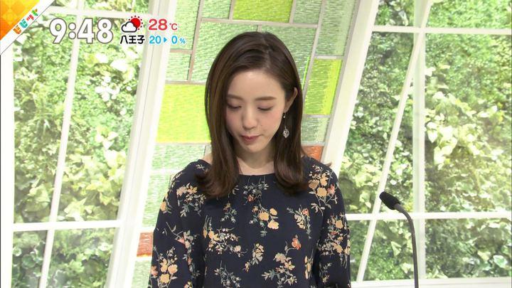 2018年06月07日古谷有美の画像12枚目