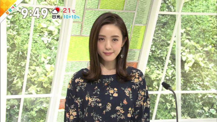 2018年06月07日古谷有美の画像14枚目