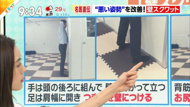 2018年06月08日古谷有美の画像02枚目