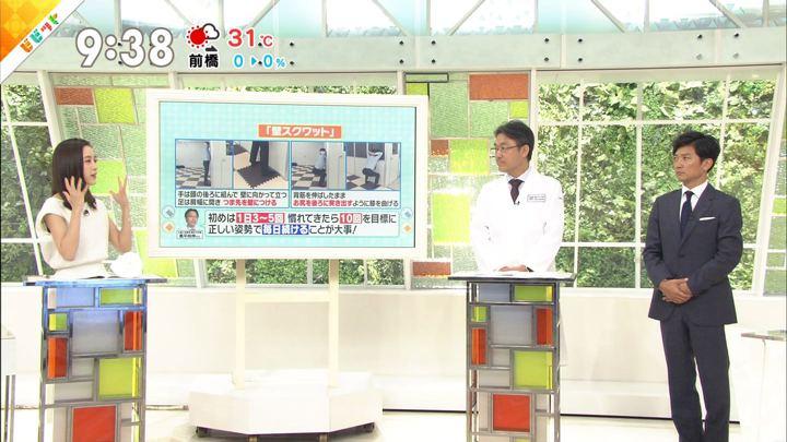 2018年06月08日古谷有美の画像04枚目