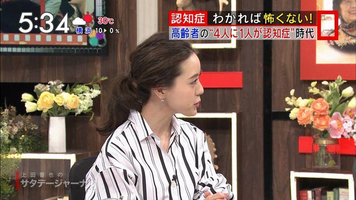 2018年06月09日古谷有美の画像02枚目