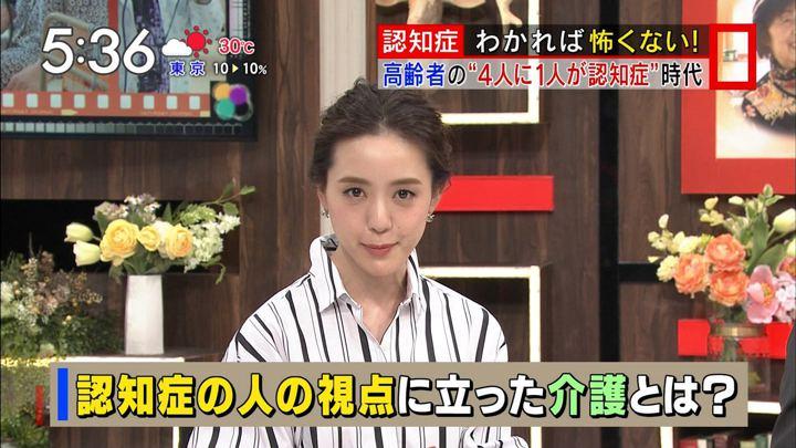 2018年06月09日古谷有美の画像04枚目