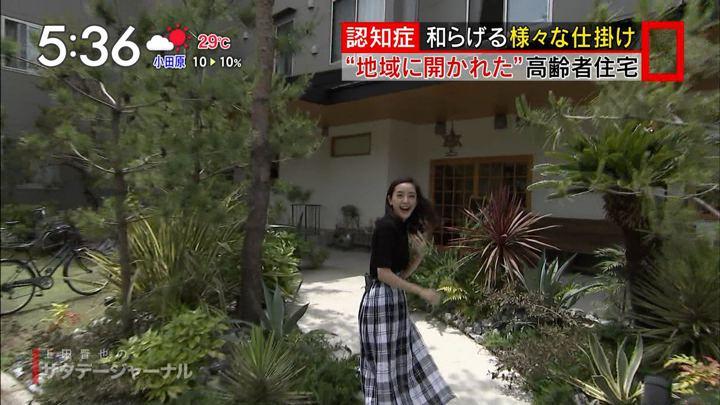 2018年06月09日古谷有美の画像05枚目