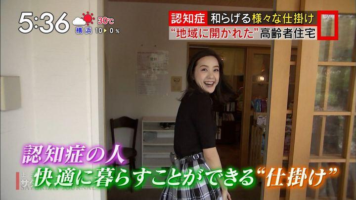 2018年06月09日古谷有美の画像07枚目