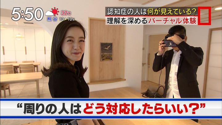2018年06月09日古谷有美の画像15枚目