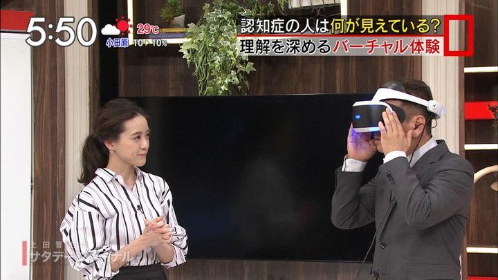 2018年06月09日古谷有美の画像20枚目