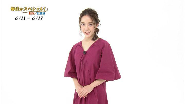 2018年06月09日古谷有美の画像34枚目