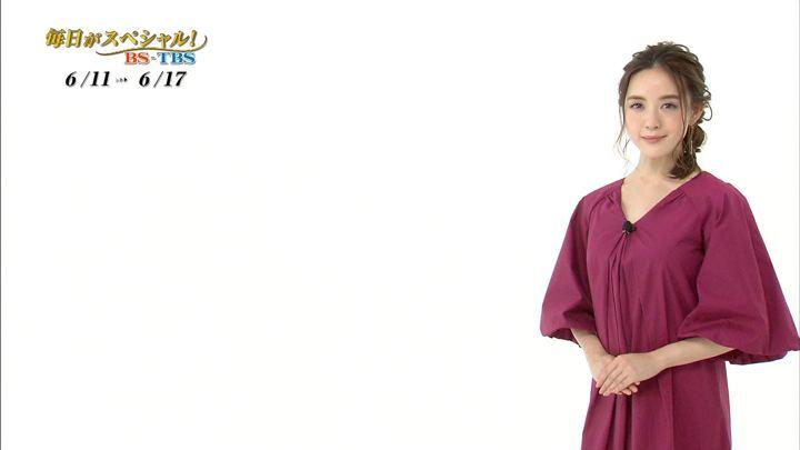 2018年06月09日古谷有美の画像35枚目
