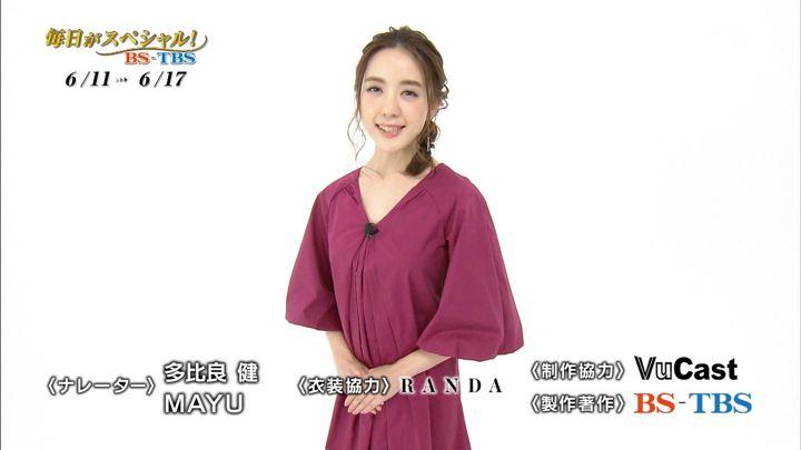 2018年06月09日古谷有美の画像36枚目