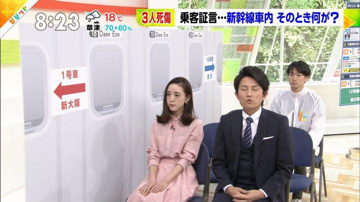 2018年06月11日古谷有美の画像01枚目