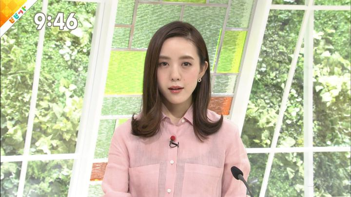 2018年06月11日古谷有美の画像03枚目