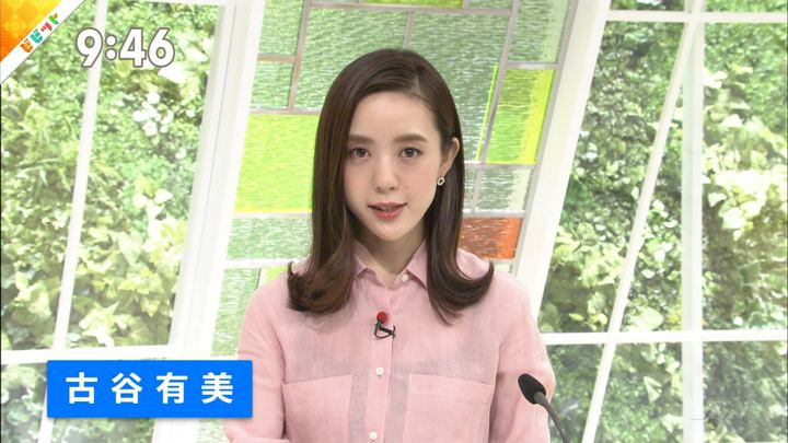 2018年06月11日古谷有美の画像04枚目