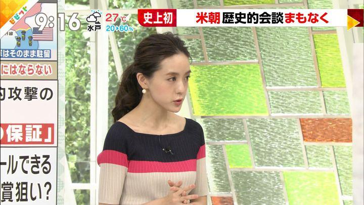 2018年06月12日古谷有美の画像01枚目